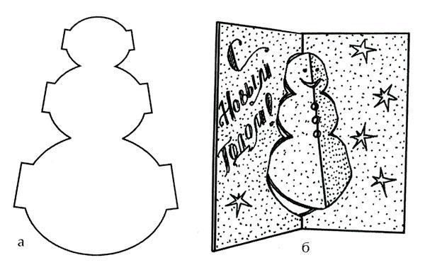 Заготовки для новогодней открытки своими руками