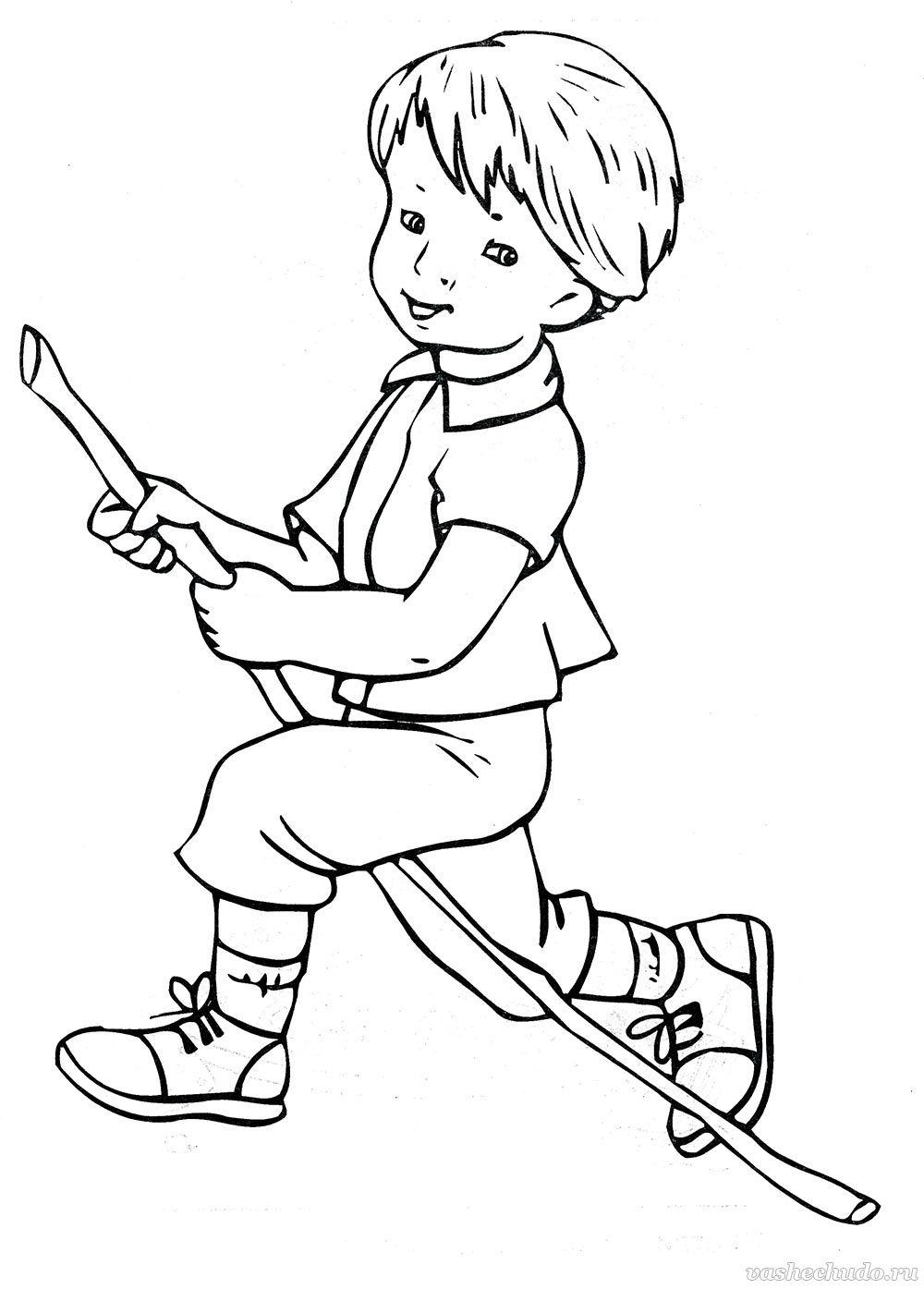Раскраска. Мальчик с палкой