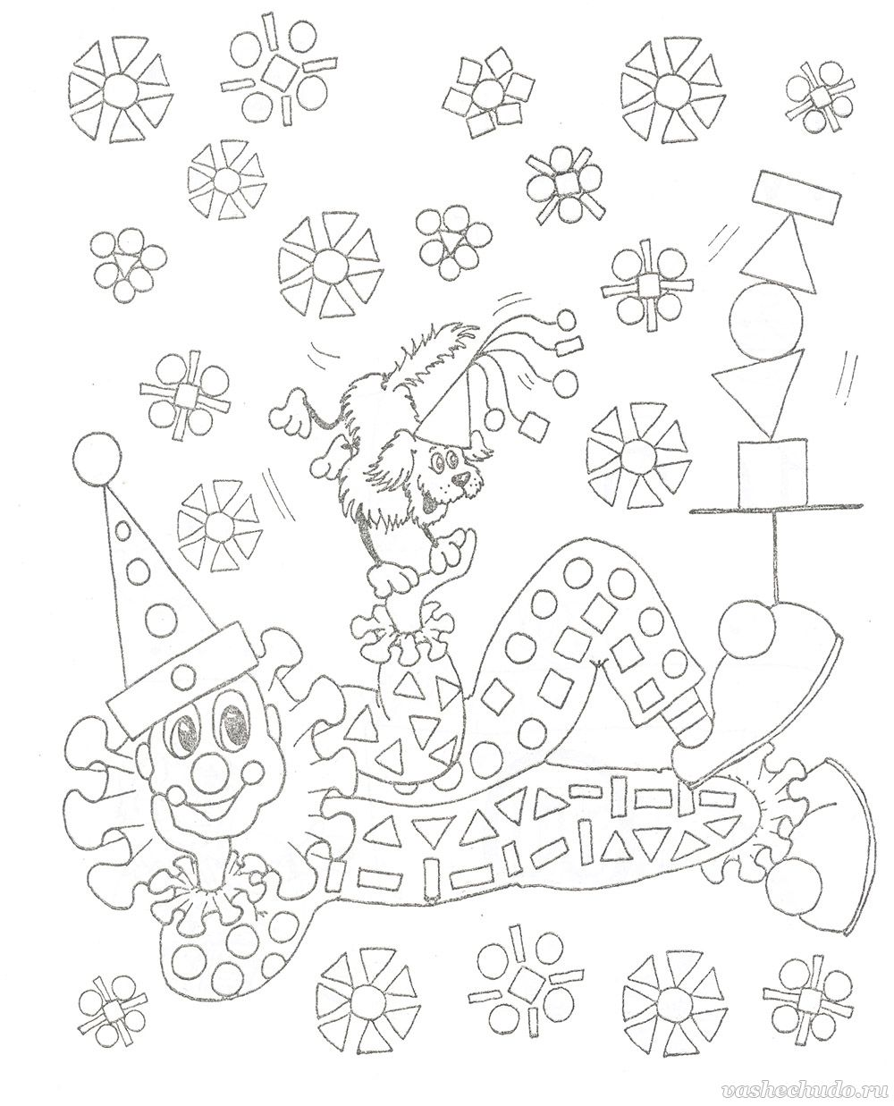 раскраска для детей 8 10 лет цирк