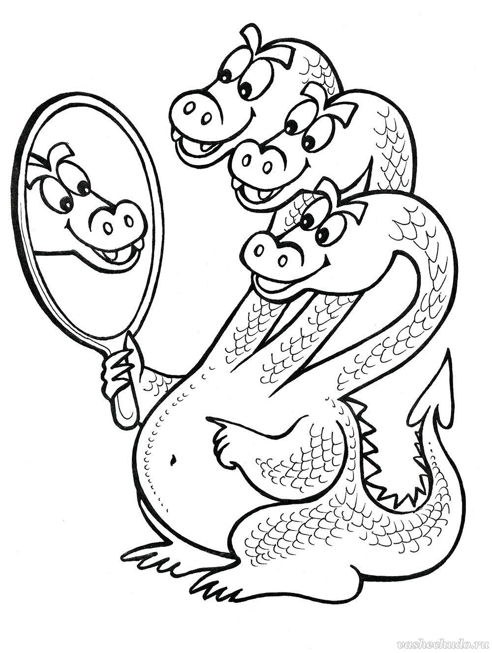 еда картинки змея горыныча для раскрашивания зона может быть