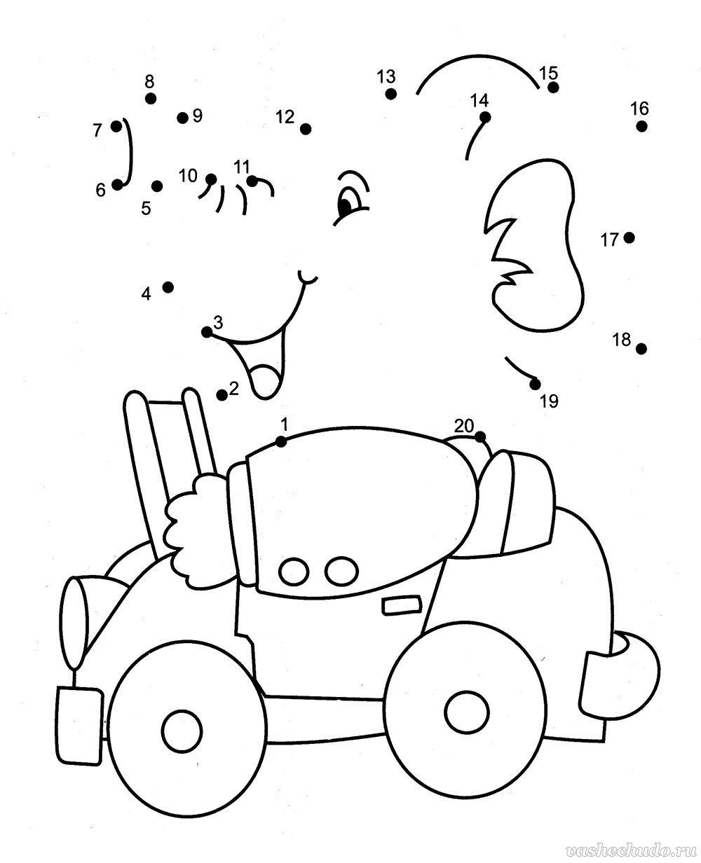 Развивающая раскраска для детей 5-7 лет