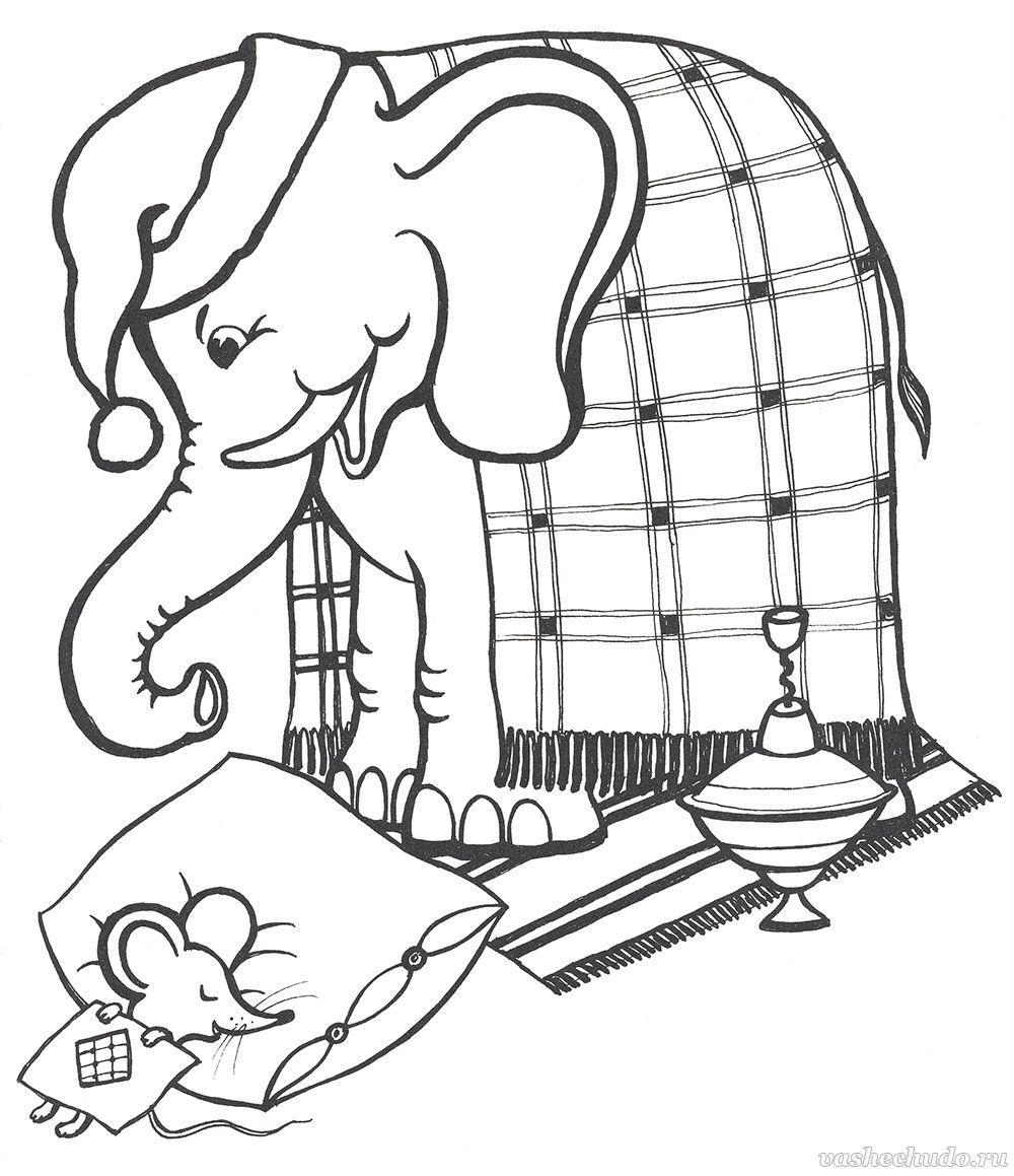 Детская раскраска для малышей. Слонёнок