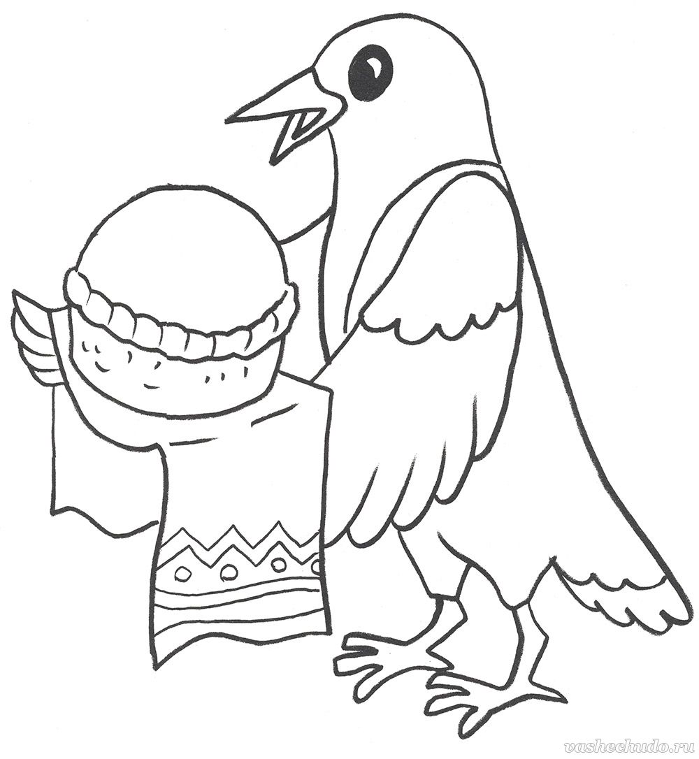 Детская раскраска для малышей. Ворона