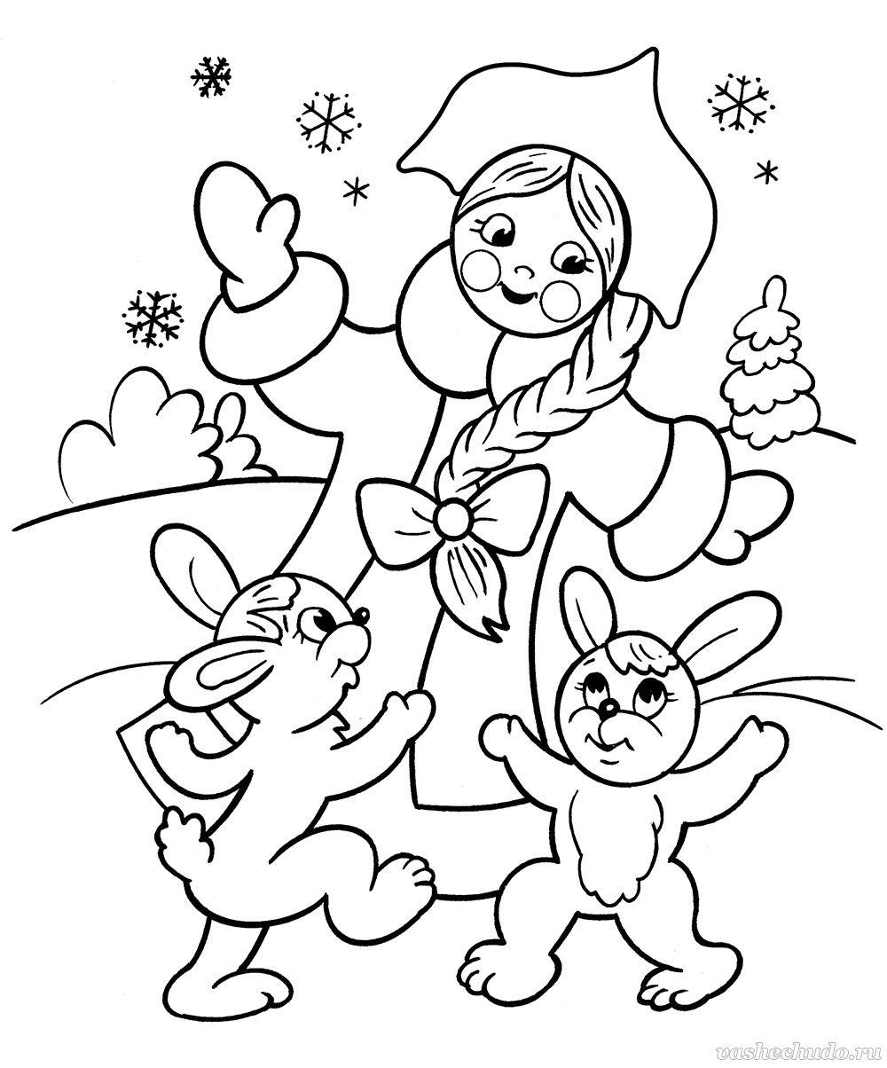 Новогодняя раскраска для детей. Снегурочка и зайцы