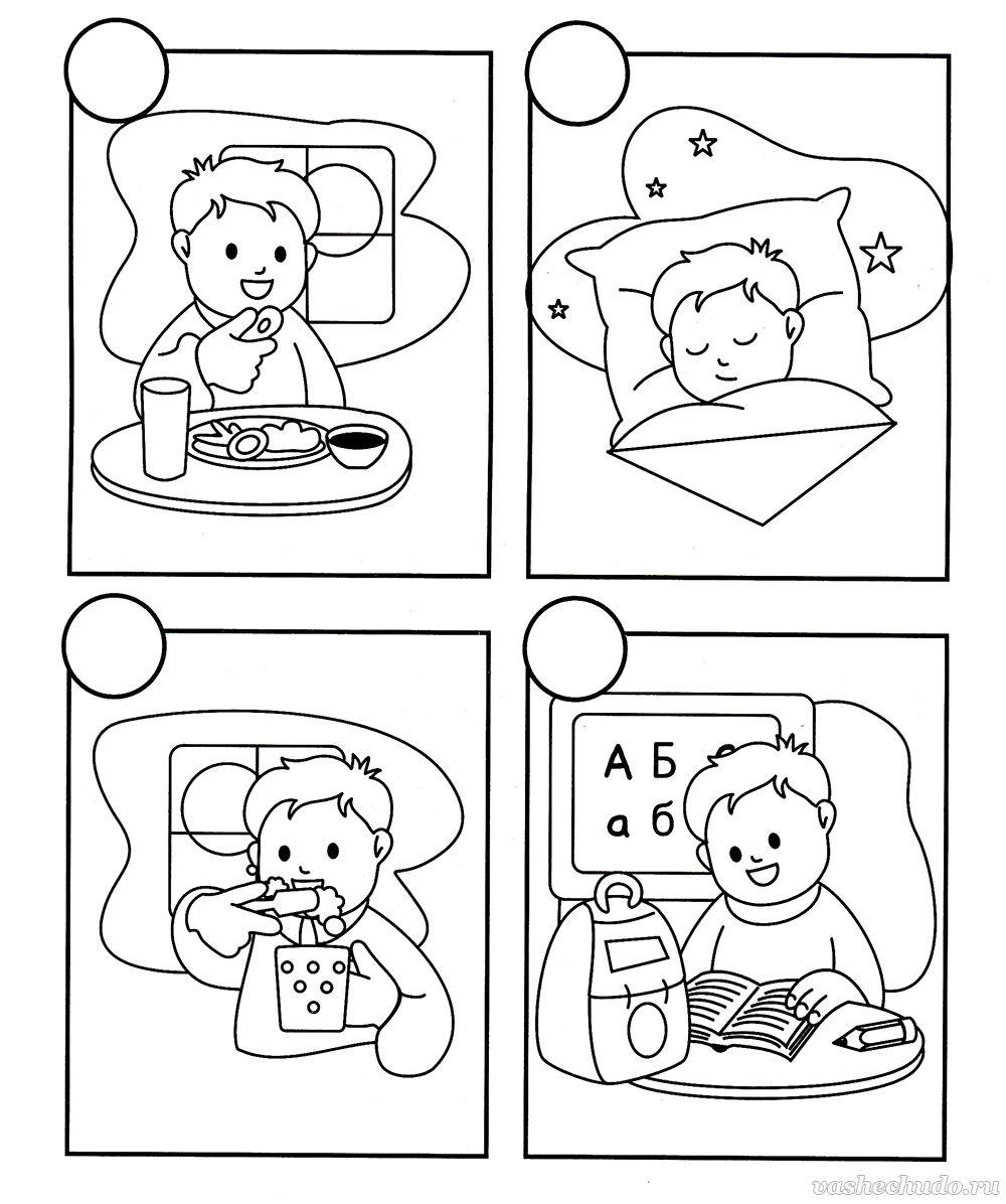 Логические задания для детей 6-7 лет в картинках ...