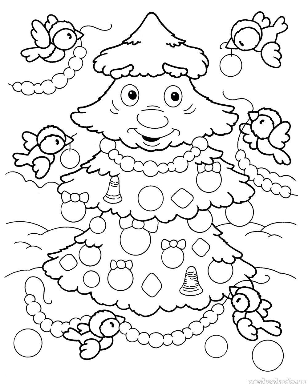 Новогодняя раскраска для детей 4-7 лет. Нарядная ...