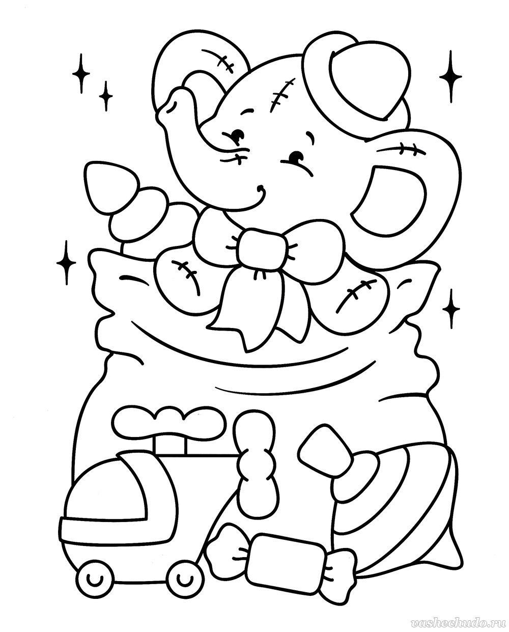 Раскраска для детей 4-6 лет. Новогодний мешок с подарками