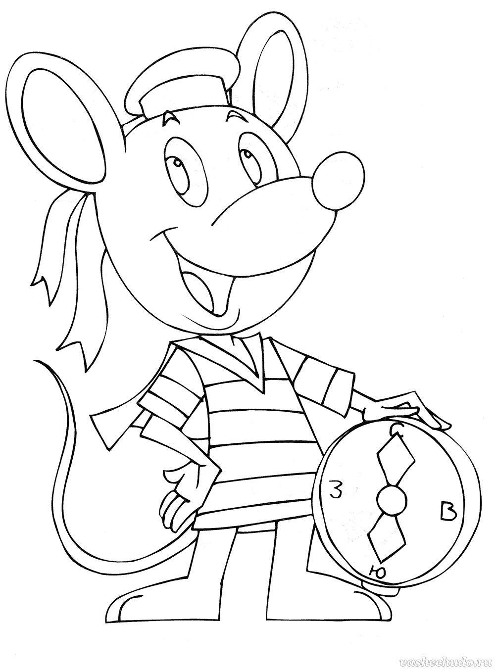 Раскраска для детей. Мышка