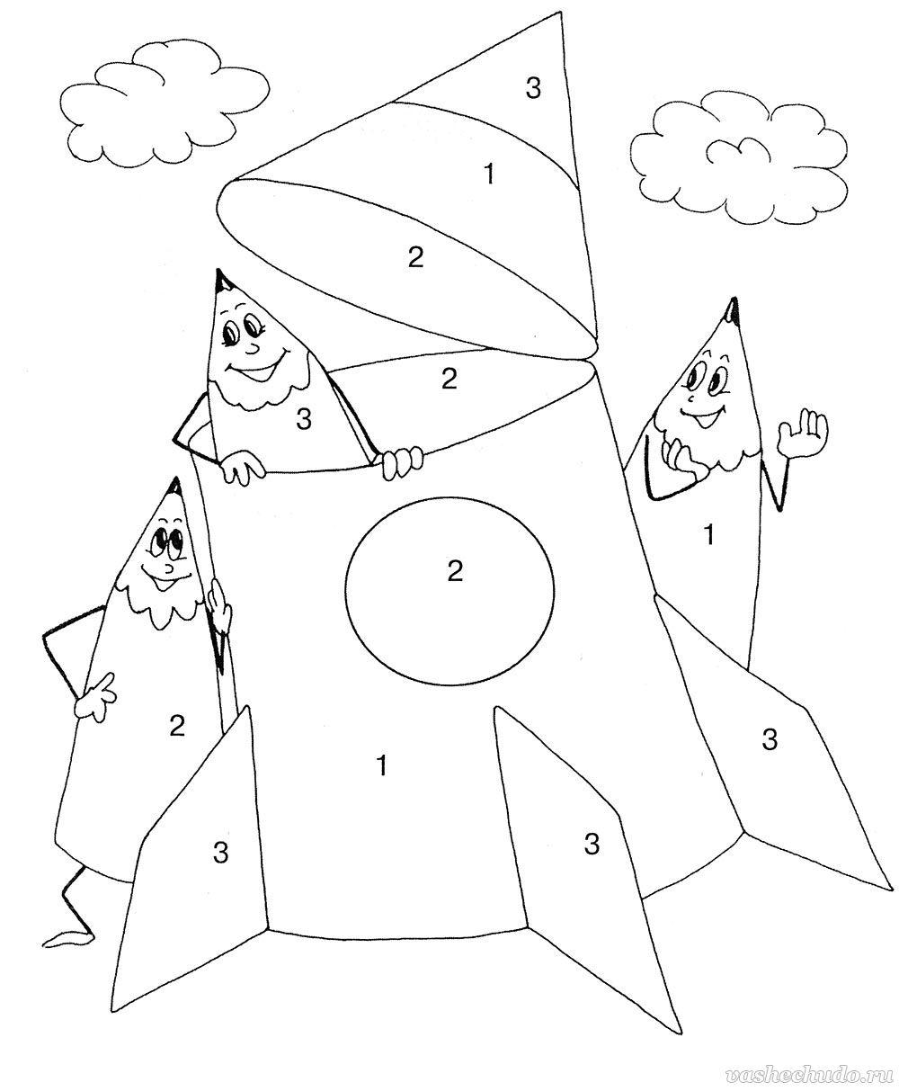 Раскраска по цифрам для детей от 3 лет