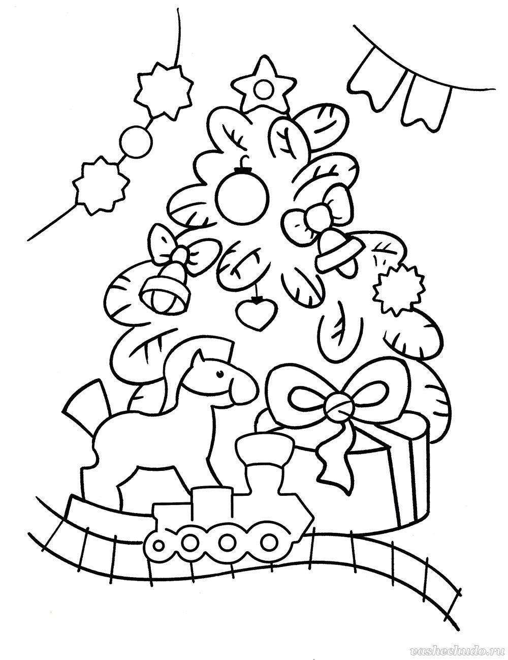 Раскраска для детей 4-6 лет. Новогодняя ёлочка