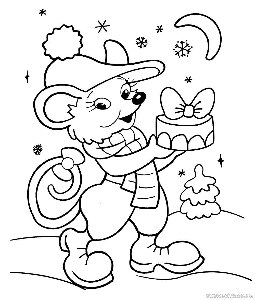 Новогодняя раскраска для старших дошкольников