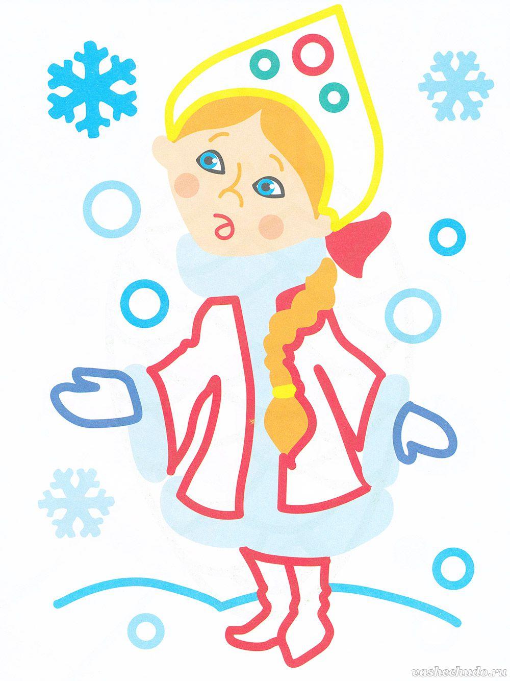 Новогодняя картинка раскраска для малышей. Снегурочка