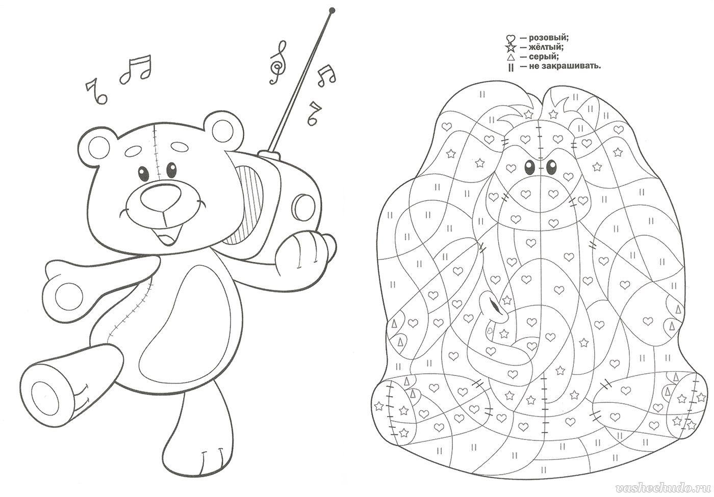 раскраски задания для детей 5 6 лет распечатать бесплатно