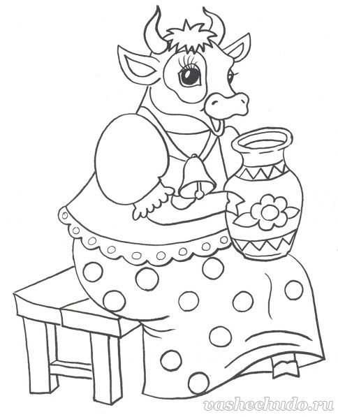 Детская раскраска для малышей. Корова с кувшином молока