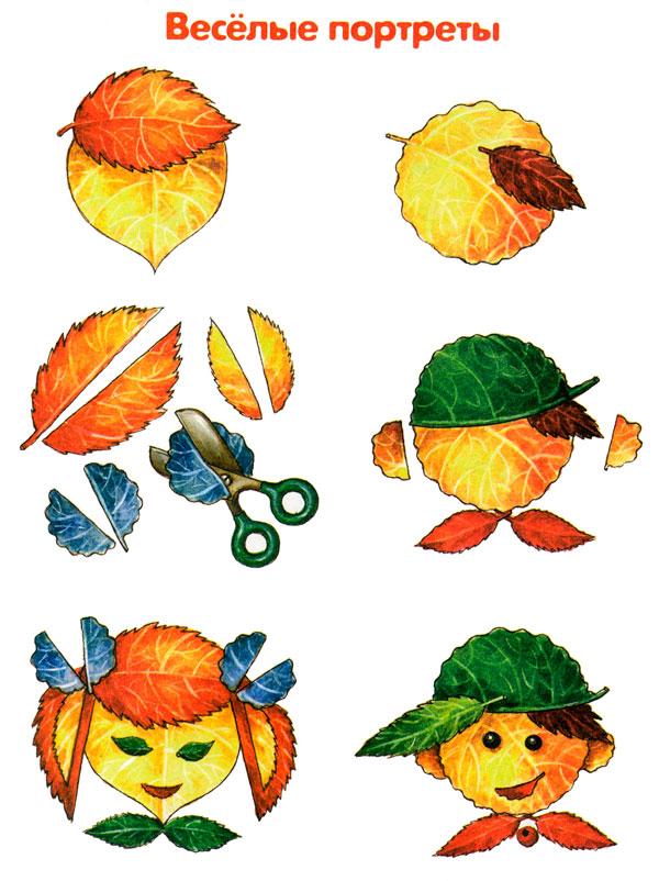 Как из листьев сделать цыпленка