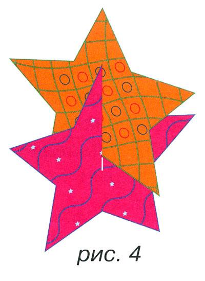 Новогодние звезды из бумаги своими руками шаблоны