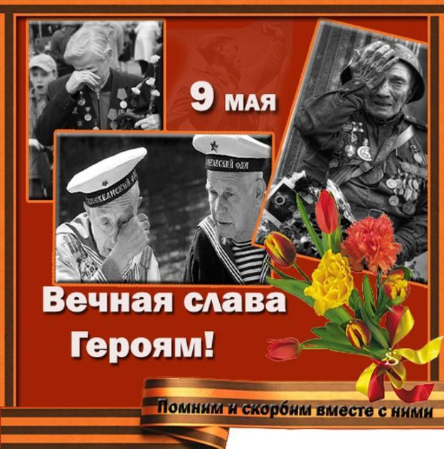 Официальный текст поздравления юбиляру