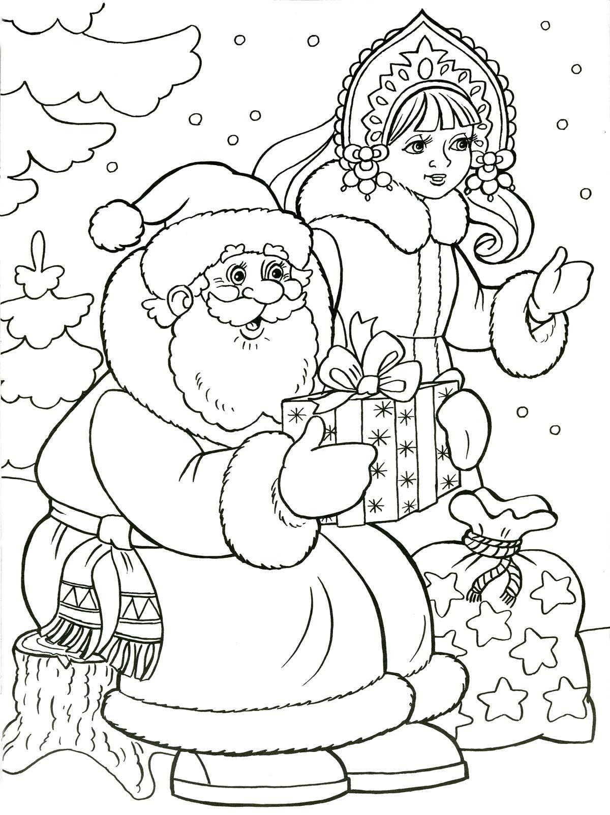 Раскраски новый год дед мороз снегурочка