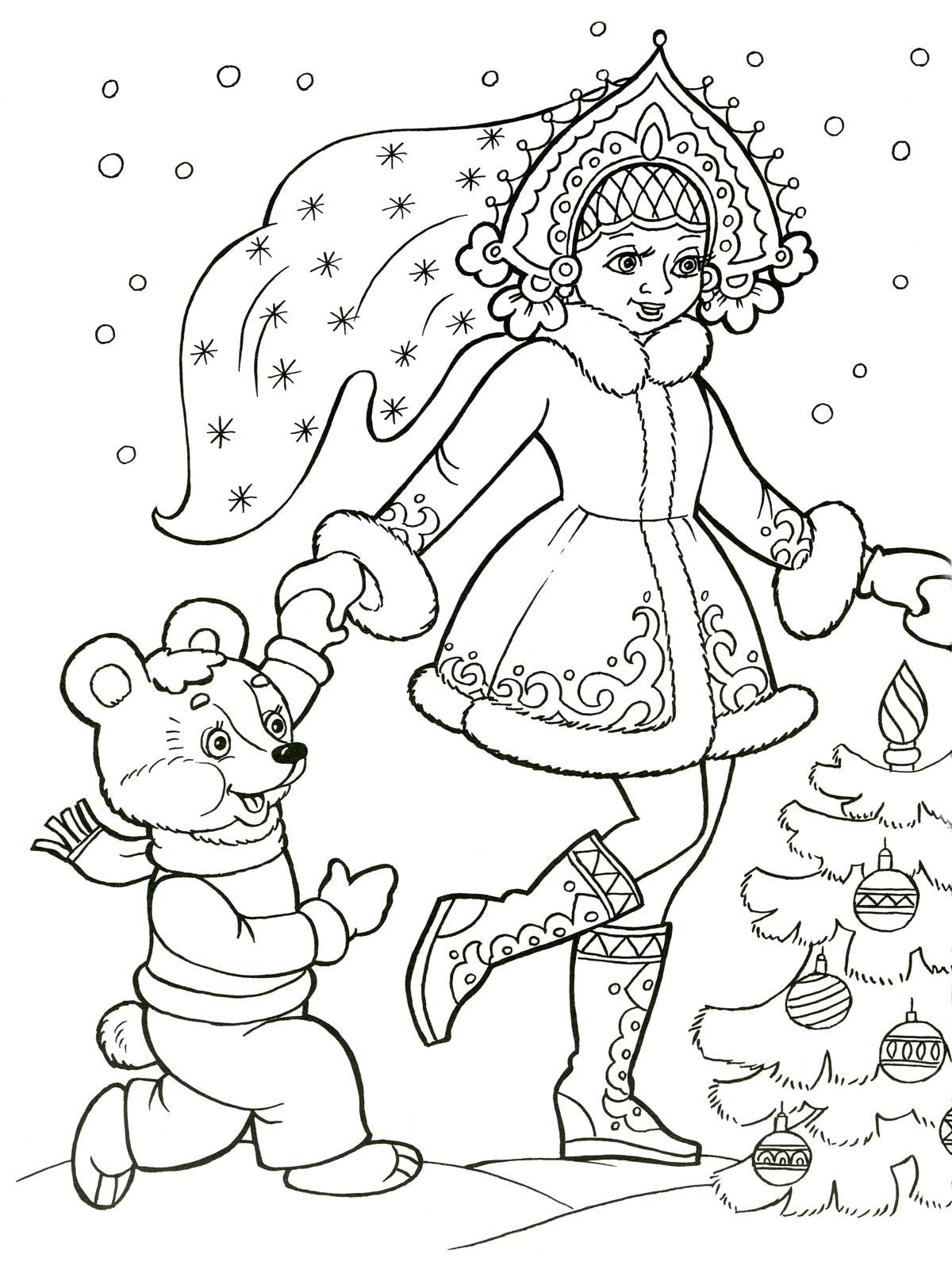 Дед мороз на разных языках песни