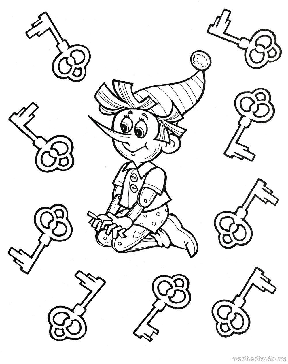 Раскраска с заданием для детей дошкольного возраста