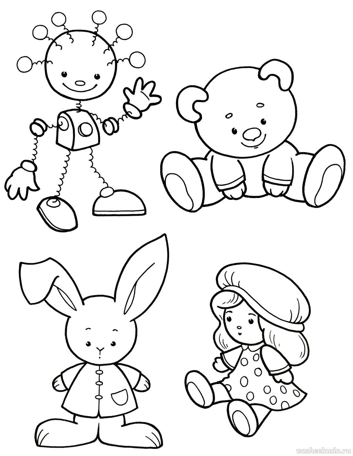 Раскраска для детей. Игрушки