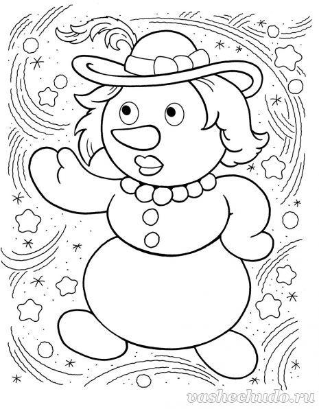 Новогодняя раскраска для детей. Снежная баба