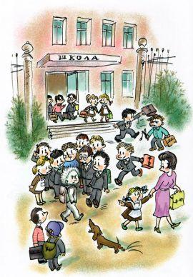 Рассказы для чтения в начальной школе