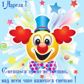 Ю Владимиров Ниночкины Покупки