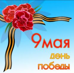скачать лучшие песни русского рока